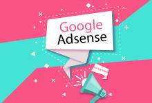 تصویر از Google AdSense چیست؟