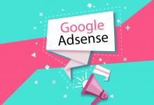 تصویر از آموزش کار با Google AdSense