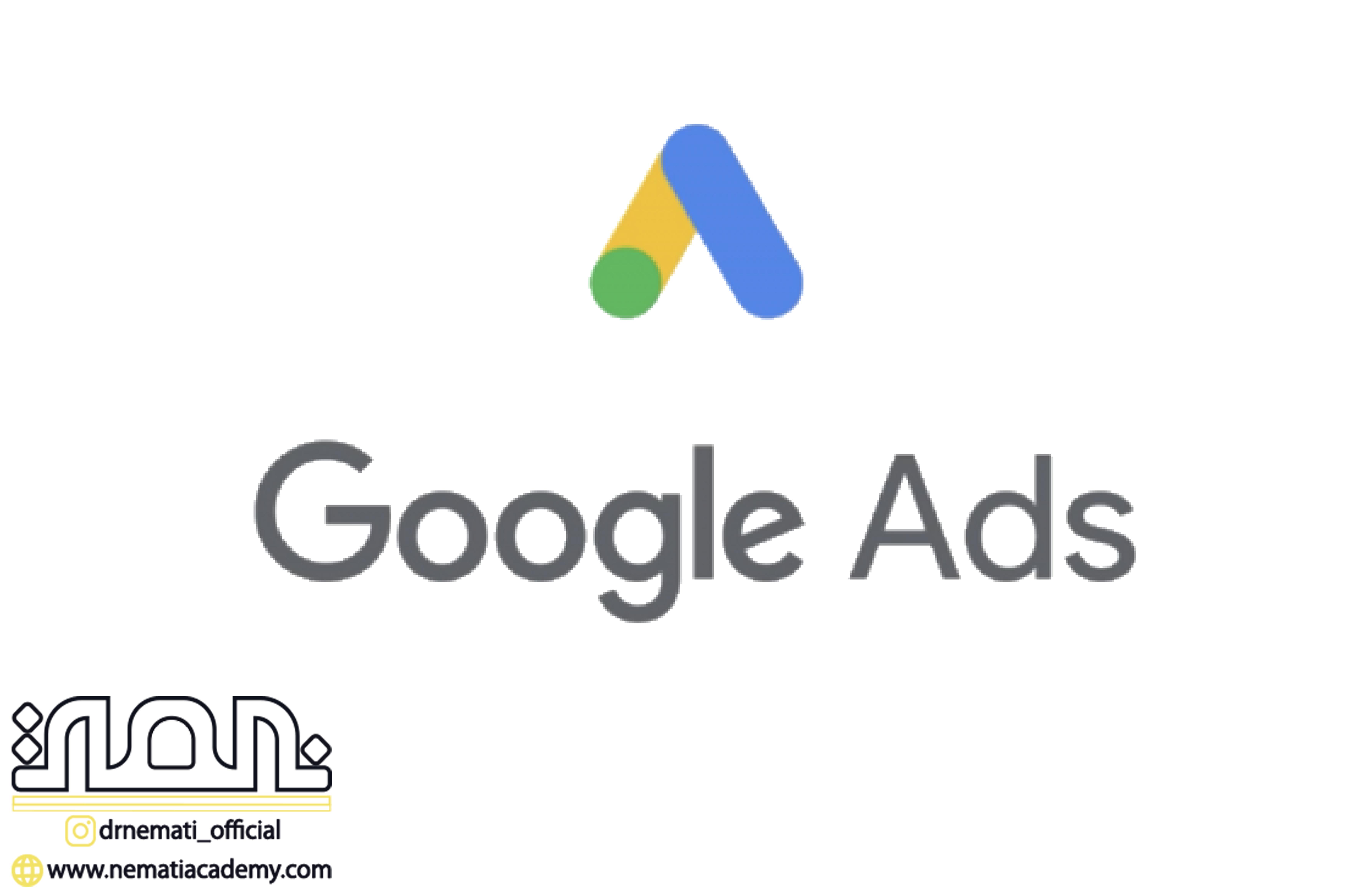 گوگل ادز چيست؟