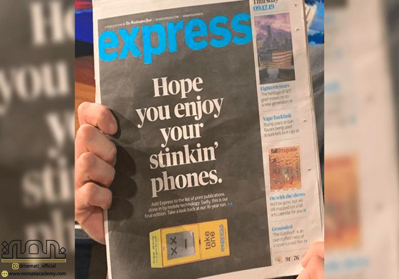روش های تبلیغات موثر از تبلیغات چاپی