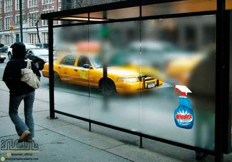 روش های تبلیغات موثر از تبلیغات چریکی
