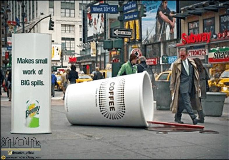 تبلیغات OGM از تبلیغات چریکی یا پارتیزانی