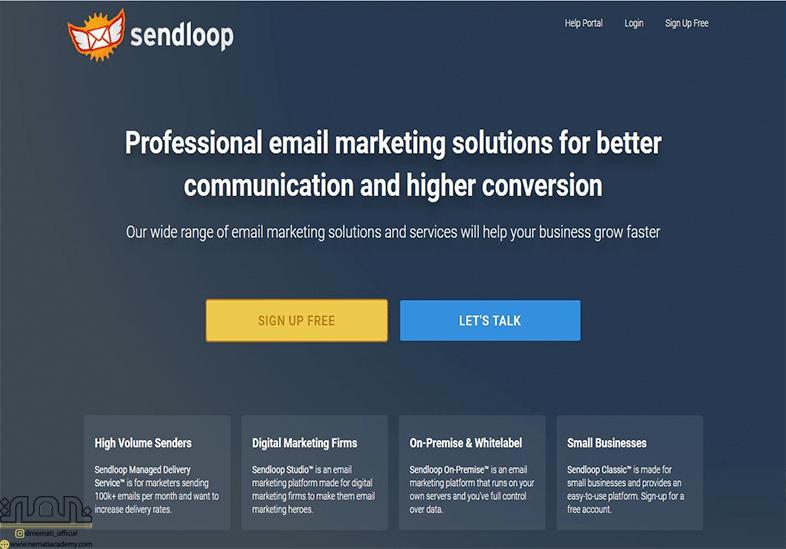 ايميل ماركتينگ و سرویس sendloop